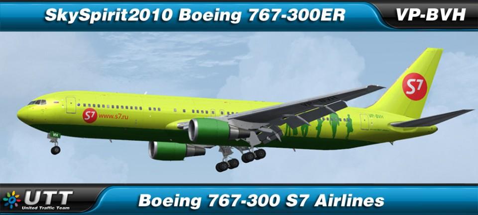Boeing 767-300 S7 Airlines - VP-BVH