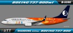 Shandong Airlines Boeing 737-800wl B-5590