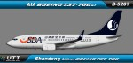 Shandong Airlines Boeing 737-700wl B-5207