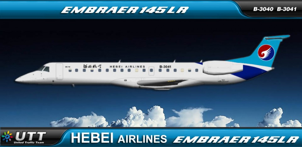 Hebei Airlines Embraer 145LR B-3040 & B-3041