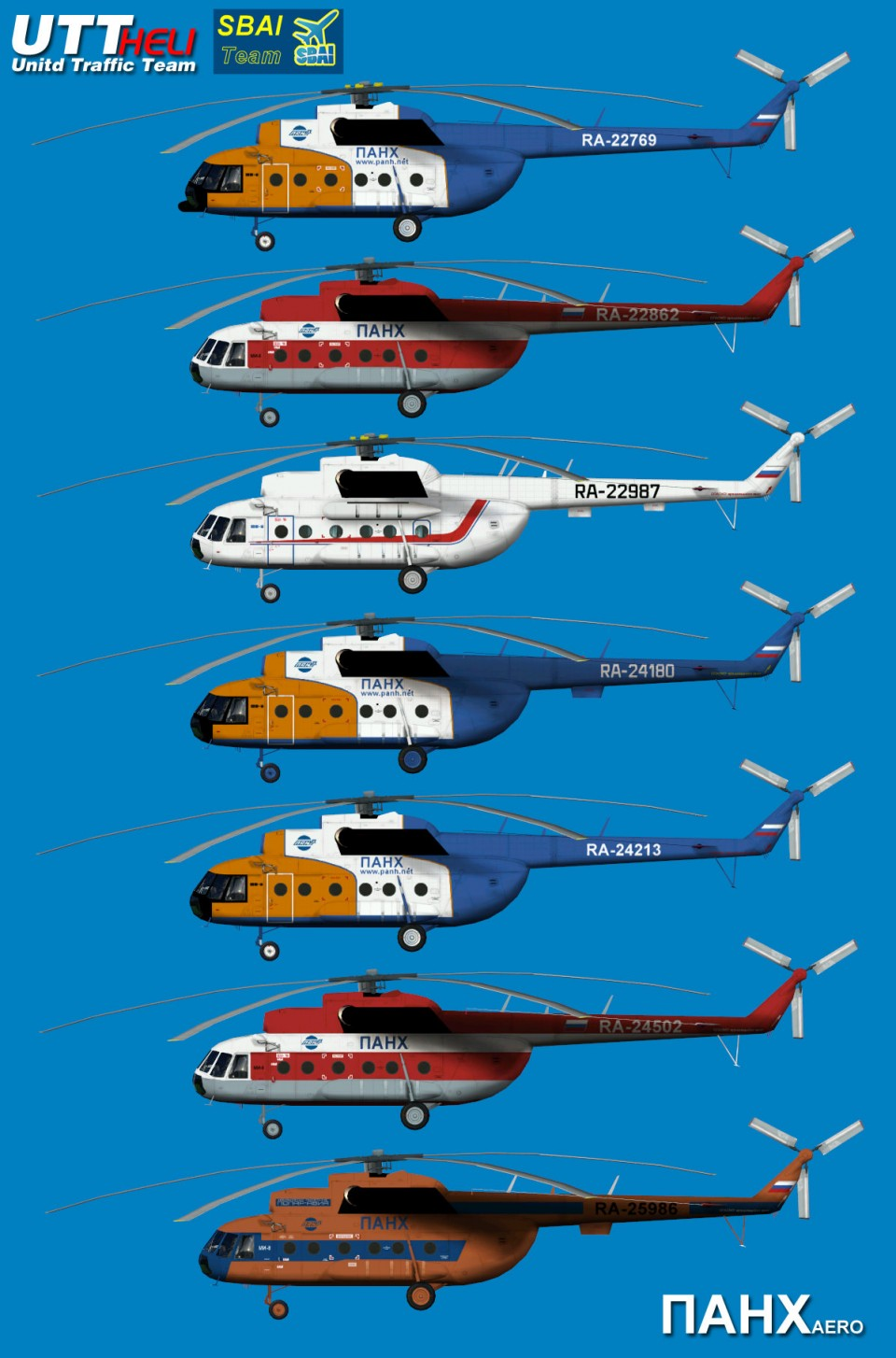 PANH AI Helicopters Mi-8T