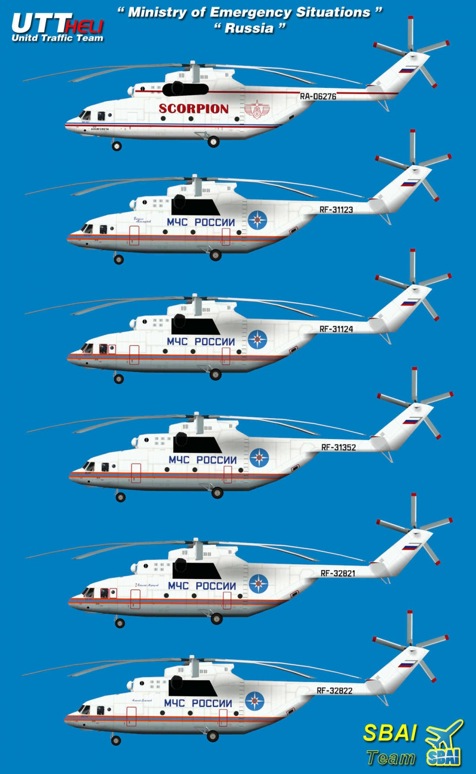 SBAI AI Helicopters Mi-26 Ministry of Emergency Situations (Russia)