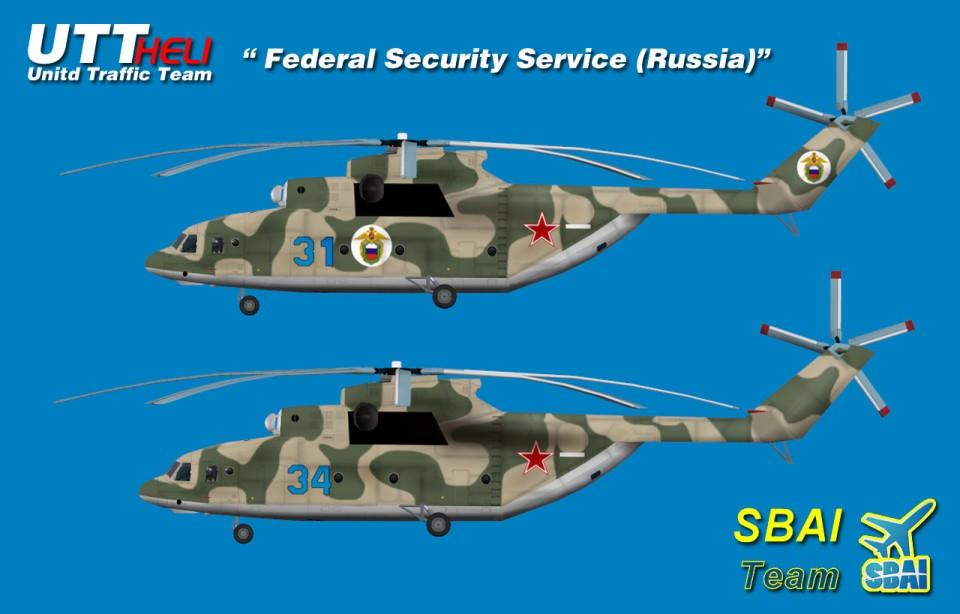 SBAI AI Helicopters Mi-26 Federal Security Service Kamchatka (Russia)