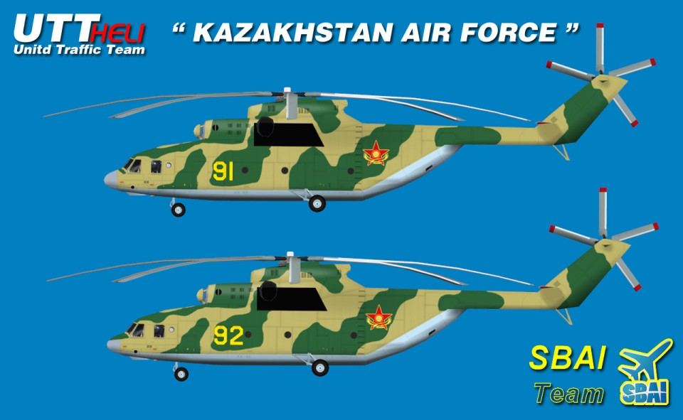 SBAI AI Helicopters Mi-26 KAZAKHSTAN AIR FORCE
