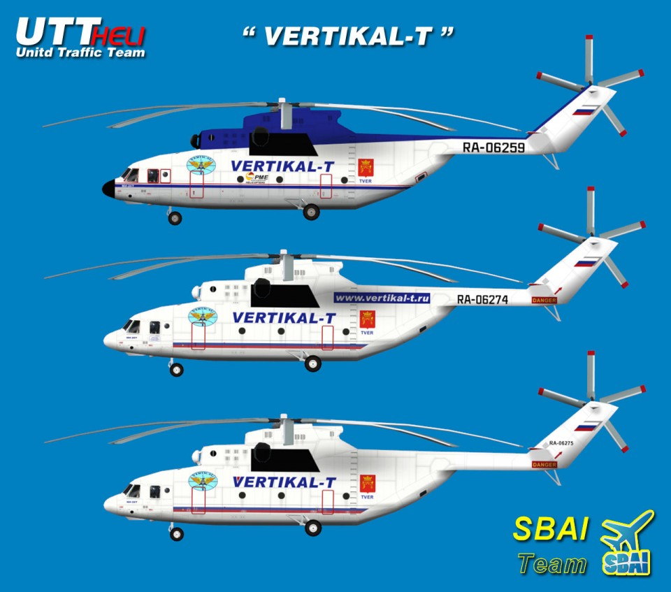 SBAI AI Helicopters Mi-26 Vertikal-T