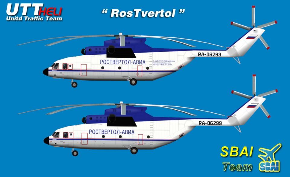 SBAI AI Helicopters Mi-26 RosTvertol part 1