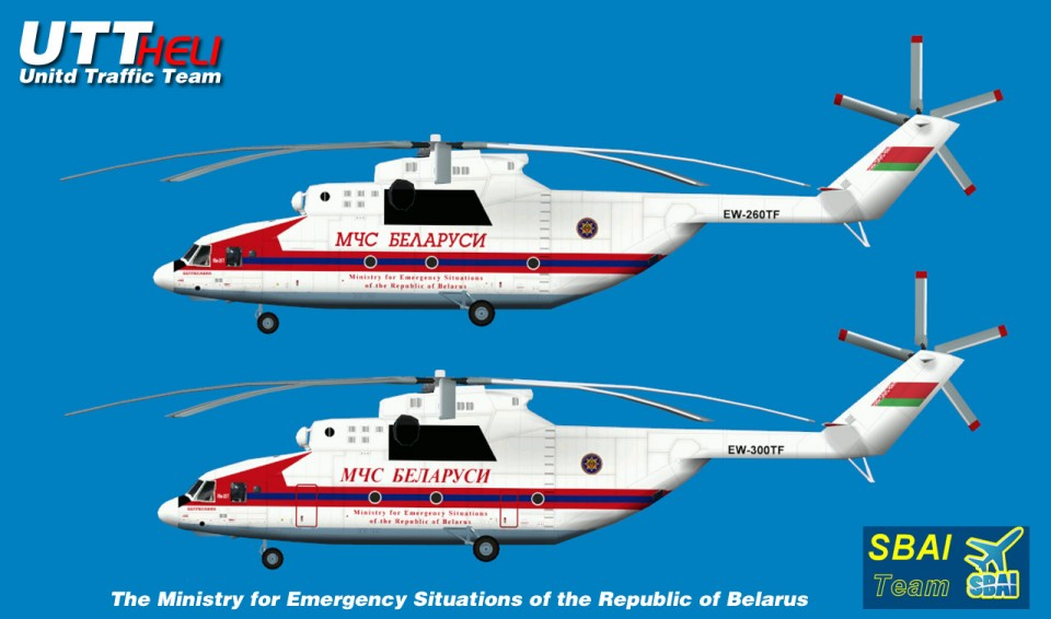 SBAI AI Helicopters Mi-26 The Ministry for Emergency Situations of the Republic of Belarus