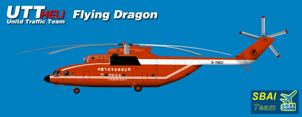 SBAI AI Helicopters Mi-26 Flying Dragon