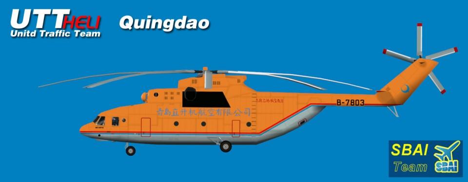 SBAI AI Helicopters Mi-26 Quingdao