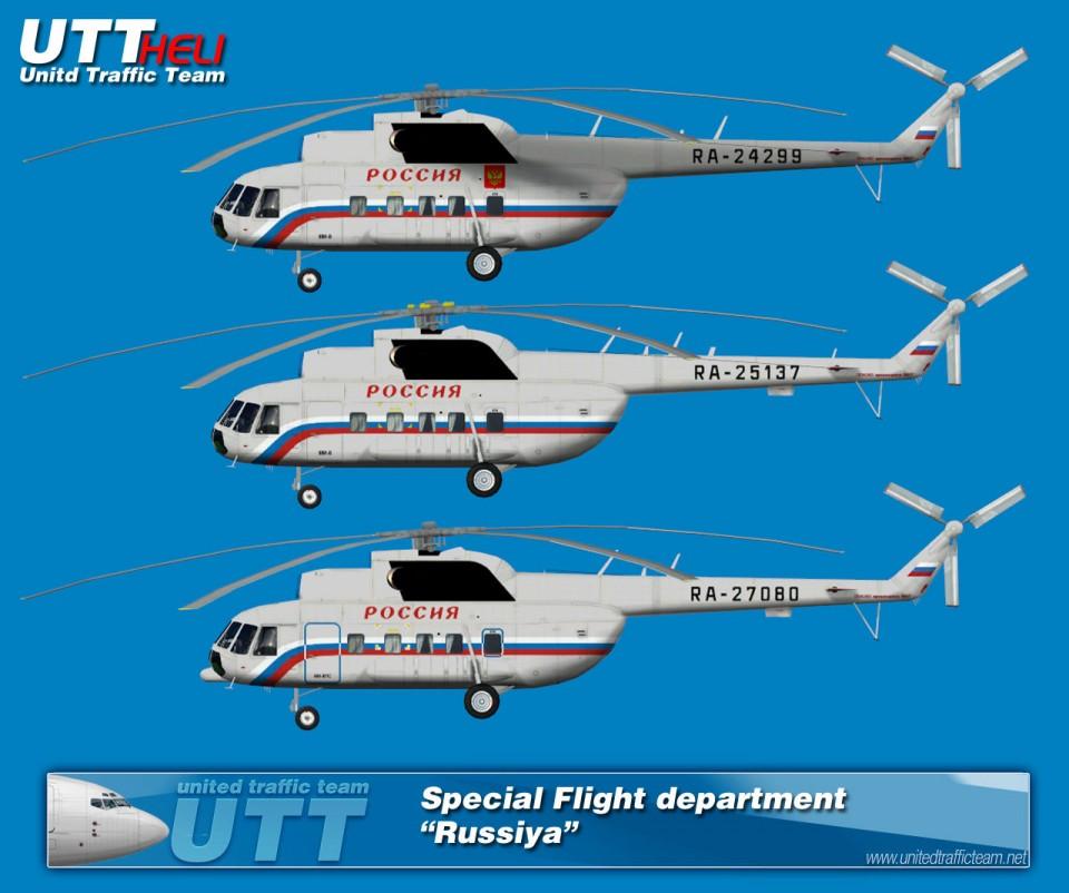 Special flight department