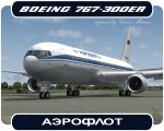 Aeroflot OC Boeing 767-300 - VP-BAV