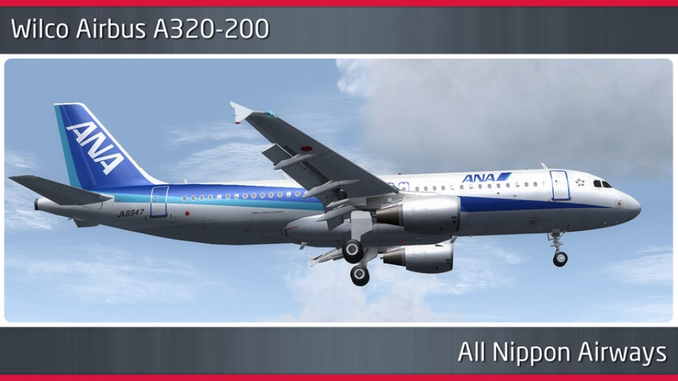 All Nippon Airbus A320-200 - JA8947