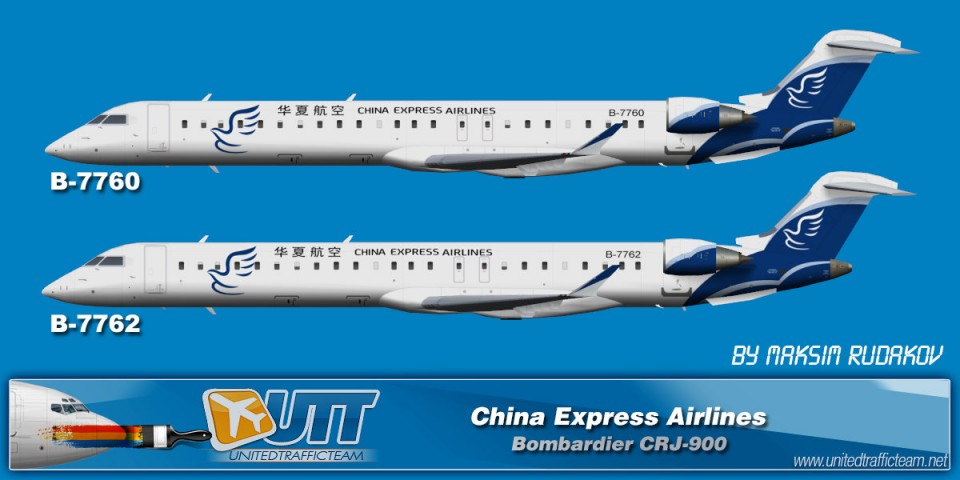 China Express Airlines Bombardier CRJ-900