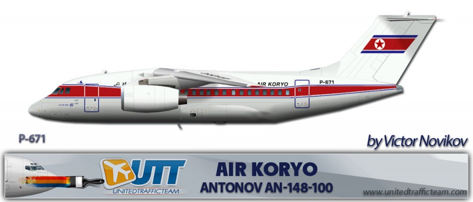 Air Koryo Antonov An 148-100