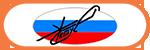 2nd Sverdlovsk Air