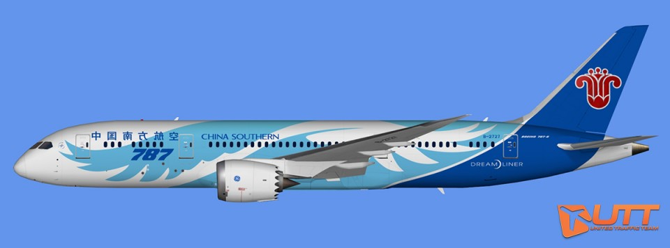 China Southern Airlines Boeing 787-8 Dreamliner (FSX,Prepar3D)