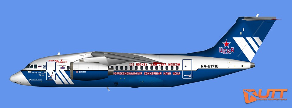 Polet Airlines An-148 (RA-61709,RA-61710)