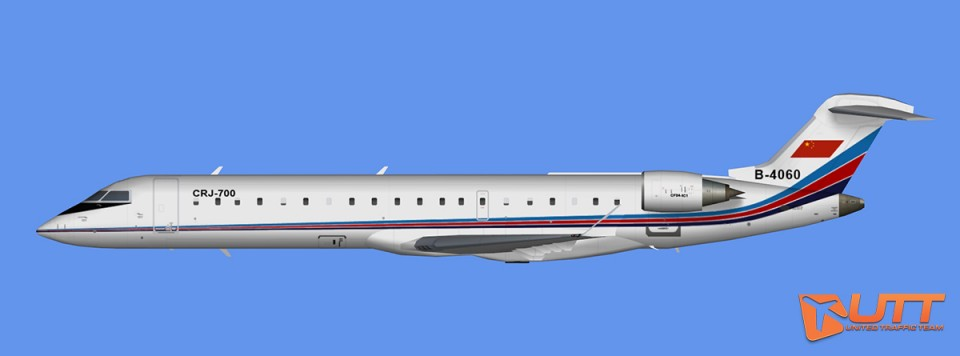 AI CRJ-700 China Air Force