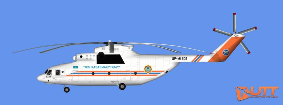 SBAI AI Helicopters Mi-26 KAZAVIASPAS (UP-MI601,UP-MI602)